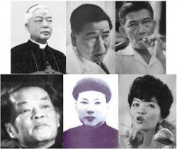 Những Trụ Cột Chính Trị - Xã Hội Của  Chính Quyền Đệ Nhất Cộng Hòa Ở Miền Nam Việt Nam (1954 - 1963)